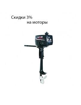 Мотор Parsun T 2.6 С 2-х тактный